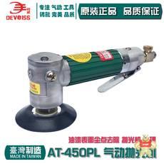 AT-450PL
