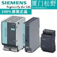 6ES73121AE140AB0西门子S7-300中央处理器CPU312模块原装正品批发价