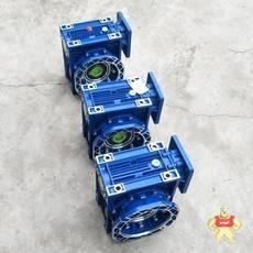 NMRW130