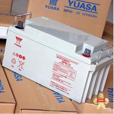 YUASA/NP65-1212V65AH