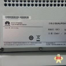 MTS9510A-XA2101