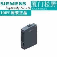 6ES7132-6BH01-0BA0西门子ET200SP数字输出模块16DO 24VDC/0.5A标准型