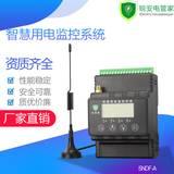 锐安电管家智慧用电监控终端1路漏电4路温度3路电压3路电流等监控