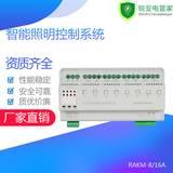 厂家直销智能照明控制模块6路16A远程控制器智能开关时间控制模块