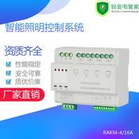 厂家直销智能照明时控模块4路智能照明定时模块内置电源AC220供电