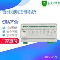 厂家供应智能照明控制器 8路16A智能照明控制模块开关 AC220V供电