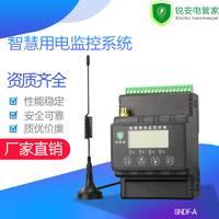 厂家供应精品智慧用电监控系统 智慧用电终端 无线电气火灾监控器