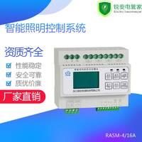 智能照明4路模块16A智能照明时控模块智能照明控制器应急照明模块
