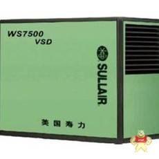 WS18-75