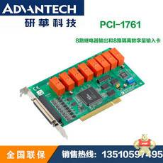 PCI-1761