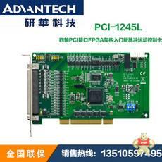 PCI-1245L