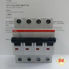 S204-C80
