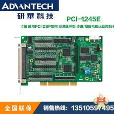 PCI-1245E