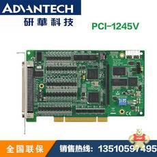 PCI-1245V