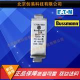 170M1558美国伊顿bussmann巴斯曼熔断器,全新原装正品,现货供应。