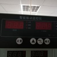 AO-S203,AO-S201振动监视仪