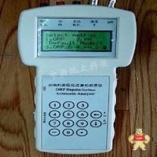 GZ010/FJA-6