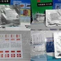 CompurCM01-C7X572121-100 光气试纸