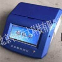 食品安全快速检测仪/ 粮食及粮食制品快速检测仪(中西器材) 型号:LB06/M232636