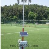 7要素自动气象站 型号:XP11-WPH1-7