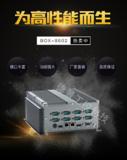 凌动D525无风扇工控机 双网口10串口 232/485 4USB HDMI高清接口