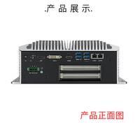 研华工控机ARK-3500 ARK-3500F 多COM 三代CPU 8串口双显