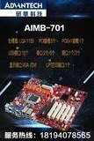 研华AIMB-701G2双网/LGA 1155 ATX母板,AIMB-701VG单网主板