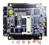 研祥104-1649CLD2NA低功耗嵌入式PC/104-Plus结构主板CS5536芯片 研华研祥工控专卖店