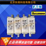 170M1562690V32A美国伊顿bussmann巴斯曼熔断器,全新原装正品,现货供应。