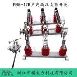 FN5-12R/630A户内高压负荷开关 标配CS6-1操作机构 正祺电力官方商铺