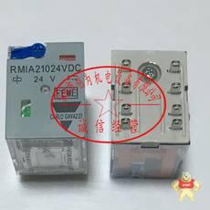 RMIA21024VDC