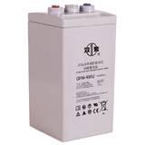 双登蓄电池  GFM-200U蓄电池  UPS蓄电池 蓄电池厂家