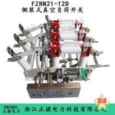 FZN21-12RD