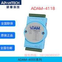 研华原装正品ADAM-4118 坚固型8路热电偶输入模块,带Modbus