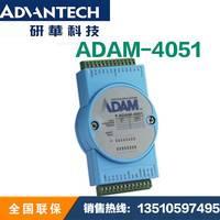 研华ADAM-4051 ADAM-4051-BE带LED显示的16路隔离数字量输入模块