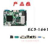 研祥 EC3-1641CLDNA 板载AMD LX800 小尺寸,低功耗,无风扇设计