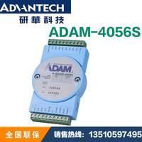 研华 ADAM-4056S ADAM-4056SO 12路隔离数字量输出模块吸入型源型