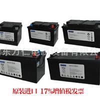 德国阳光蓄电池报价  德国阳光蓄电池A412/100A胶体蓄电池
