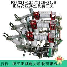 FZN21-12