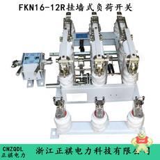 FKN16-12R/200-31.5