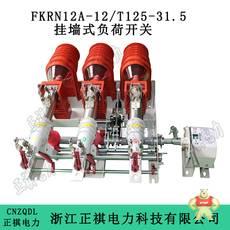 FKN12-12
