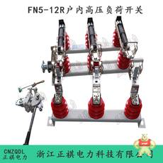 FN5-12R/630