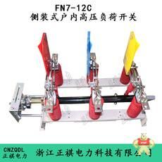 FN7-12C/630