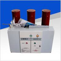 24KV户内高压真空断路器VS1-24