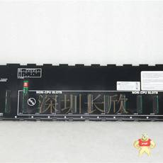 IC697ADC701RR