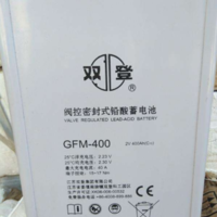 UPS蓄电池 厂家直销蓄电池 双登蓄电池 GFM-400U蓄电池