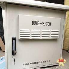 DUMB-48-30H