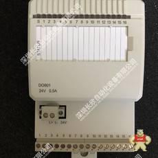 ABB SAFT 138 CHS/SAMC 19 INF