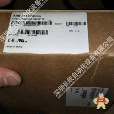 ABB DSQC658/3HAC025779-001