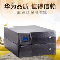 HUAWEI 华为不间断电源UPS2000-G-15KRTL/13.5KW在线式外接电池
